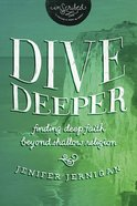 Dive Deeper (Inscribed Collection) eBook