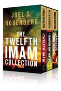 The Twelfth Imam Collection eBook