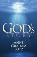 God's Story eBook