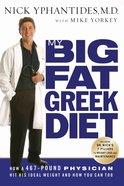My Big Fat Greek Diet eBook