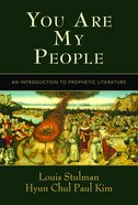 You Are My People eBook