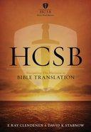 HCSB eBook