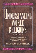 Understanding World Religions (1994) eBook