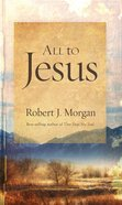 All to Jesus eBook