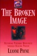 Broken Image eBook