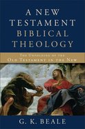 A New Testament Biblical Theology eBook