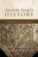 Ancient Israel's History eBook
