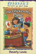 The Chicken Pox Panic (#02 in Cul-de-sac Kids Series) eBook