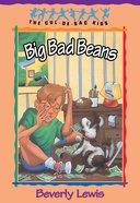 Big Bad Beans (#22 in Cul-de-sac Kids Series) eBook