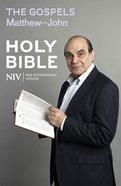 The NIV Gospels (1984) eBook