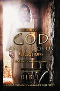 A Story of God and All of Us Reflections eBook