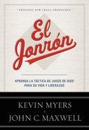 Jonrn, El eBook