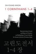 1 Corinthians 1-4 eBook