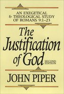 Justification of God (2nd Ed) eBook