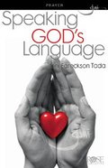 Prayer: Speaking God's Language (Rose Guide Series) eBook