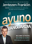 Vivir En Amor (Spanish) (Spa) (Living In Love) eBook