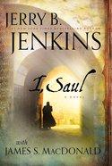 I, Saul eBook