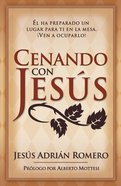 Cenando Con Jesus (Spa) (At His Table) eBook
