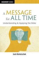 A Message For All Time (The Discovery Series) eBook