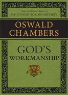 God's Workmanship eBook