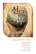 Accountability in Missions eBook