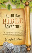 The 40-Day Bible Adventure eBook