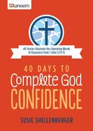 40 Days to Complete God Confidence eBook