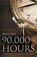 90,000 Hours eBook