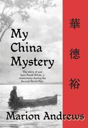 My China Mystery eBook