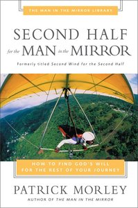 Man in the Mirror: Second Half For the Man in the Mirror