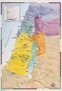 Palestine in the Time of Jesus (Abingdon Bible Land Maps Series)