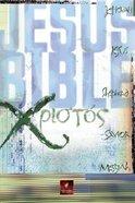NLT Jesus Bible (1st Ed.) Paperback