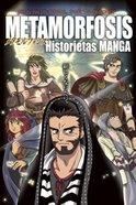 Metamorfosis (Manga Metamorphosis) Paperback