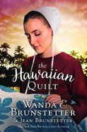 The Hawaiian Quilt Paperback