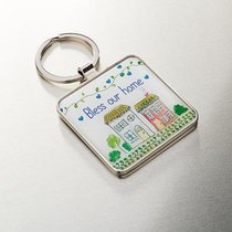 Metal Keyring: Bless Our Home (Joshua 24:15)