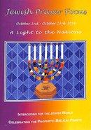 Jewish Prayer Focus (2016) Booklet