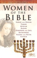Women of the Bible Old Testament (Rose Guide Series)