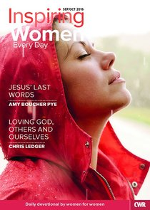 Inspiring Women 2016 #05: Sep-Oct