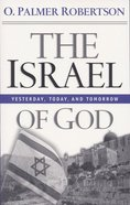 Israel of God Paperback