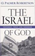 Israel of God Paperback