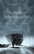 The Prayer of Jehoshaphat Paperback