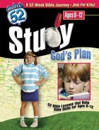 Route 52: Study God's Plan