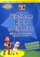 Platinum Bible Collection DVD (Kids Classics Series)