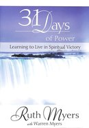 31 Days of Power Paperback