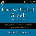 Basics of Biblical Greek Vocabulary Audio CD CD
