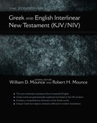 The Zondervan Greek and English Interlinear New Testament (Kjv/niv) Paperback