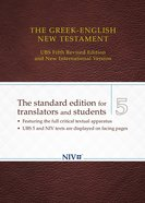 The Greek-English New Testament Hardback