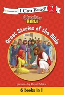 Great Stories of the Bible (I Can Read!2/adventure Bible Series) Hardback
