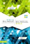 Nvi/Niv Biblia Bilingue Nueva Edicion Con Indice
