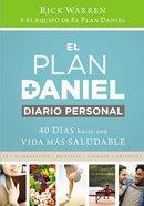 Plan Daniel, Diario Personal, El / the Daniel Plan Journal Paperback
